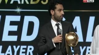 بالفيديو.. محمد صلاح يتسلم جائزة أفضل لاعب عربي