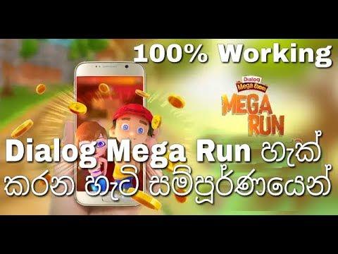 Mega run download apk | Dialog Mega Run for Huawei Y7 Prime