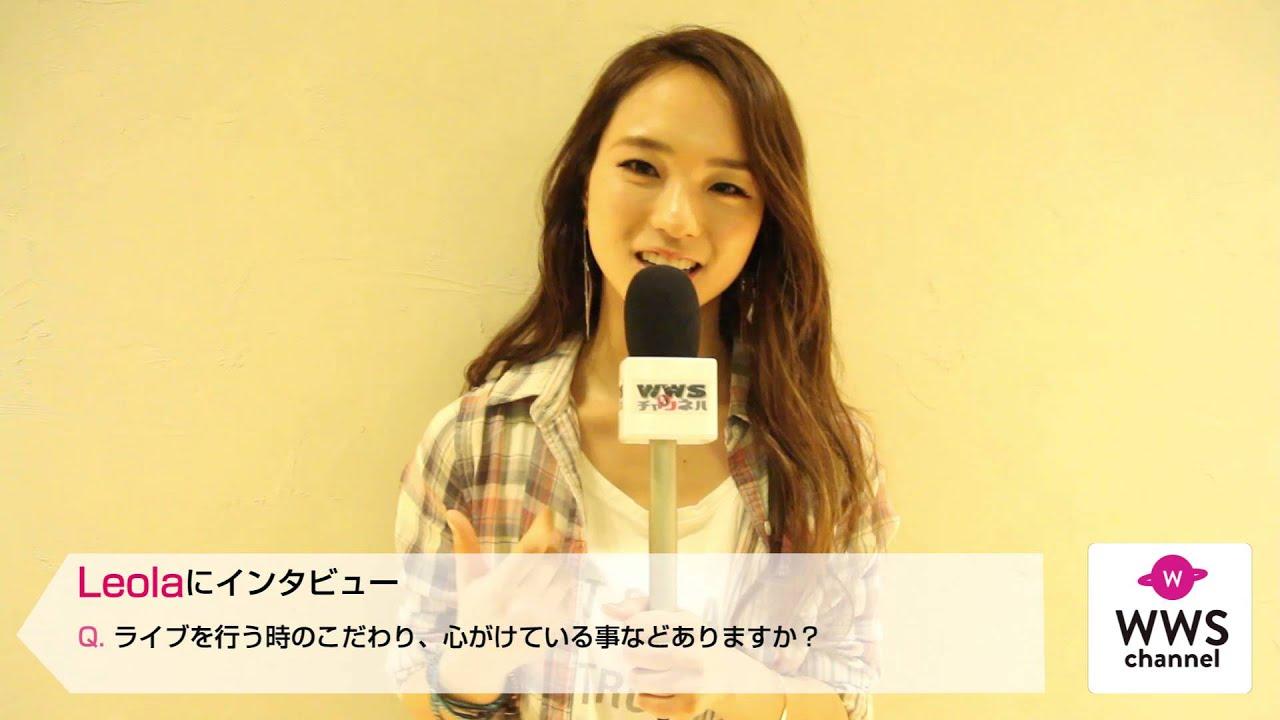 Leola 4/27デビュー・シングル『Rainbow』をリリースする女性シンガー・Leolaにインタビュー! - YouTube