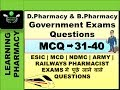 MCQ 31-40 | In Hindi | ESIC | MCD | NDMC | RAILWAYS | ARMY | NAVY Pharmacist | Exam Preparation