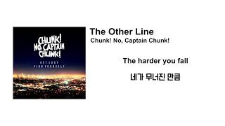Download (한글 가사)Chunk! No, Captain Chunk! - The Other Line