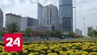 Торговая война: Китай ответил на американский демарш - Россия 24