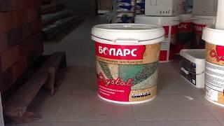видео Мраморная крошка в строительстве