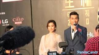 Starhub TVB Awards 2016 Red Carpet (星和无线电视大奖) - Nancy Wu 胡定欣 & Ruco Chan 陈展鹏