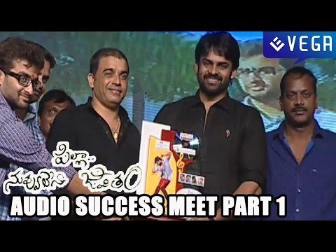 Pilla Nuvvu Leni Jeevitham Audio Success Meet Part 1 - Latest Telugu Movie 2014