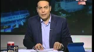 'الغيطى' ردا على سخرية أيمن الصياد: 'أنت فى نفس خندق الإخوان القذر.. قبضت كام'.. (فيديو)