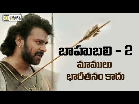 Prabhas gets New Kingdom for Baahubali - The Conclusion - Filmyfocus.com