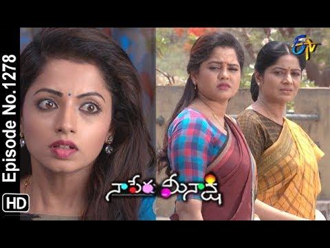 Download Naa Peru Meenakshi |24th June 2019| Full Episode No 1278 | ETV Telugu