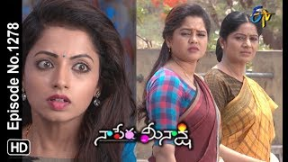 Naa Peru Meenakshi |24th June 2019| Full Episode No 1278 | ETV Telugu