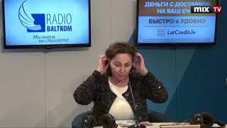 "Марина Липченко в программе ""Утро на Балткоме"" #MIXTV"