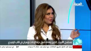 الممثلة السورية ديما بياعة لتفاعلكم: لا امانع بالعمل مع من يختلفون معي سياسيا!
