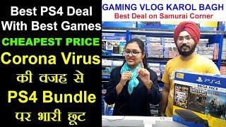 Lock Down के चलते PS4 Bundle पर मिल रही भारी छूट | Gaming Vlog - Samurai Corner | #NamokarGaming