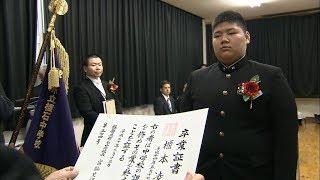 坂出市立櫃石中学校 - JapaneseC...
