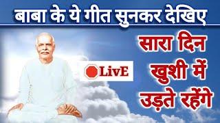 LIVE Numasham yog / Bk song / Meditation Song / Vijay Bhai / Brahmakumaris Songs/ Bk Songs