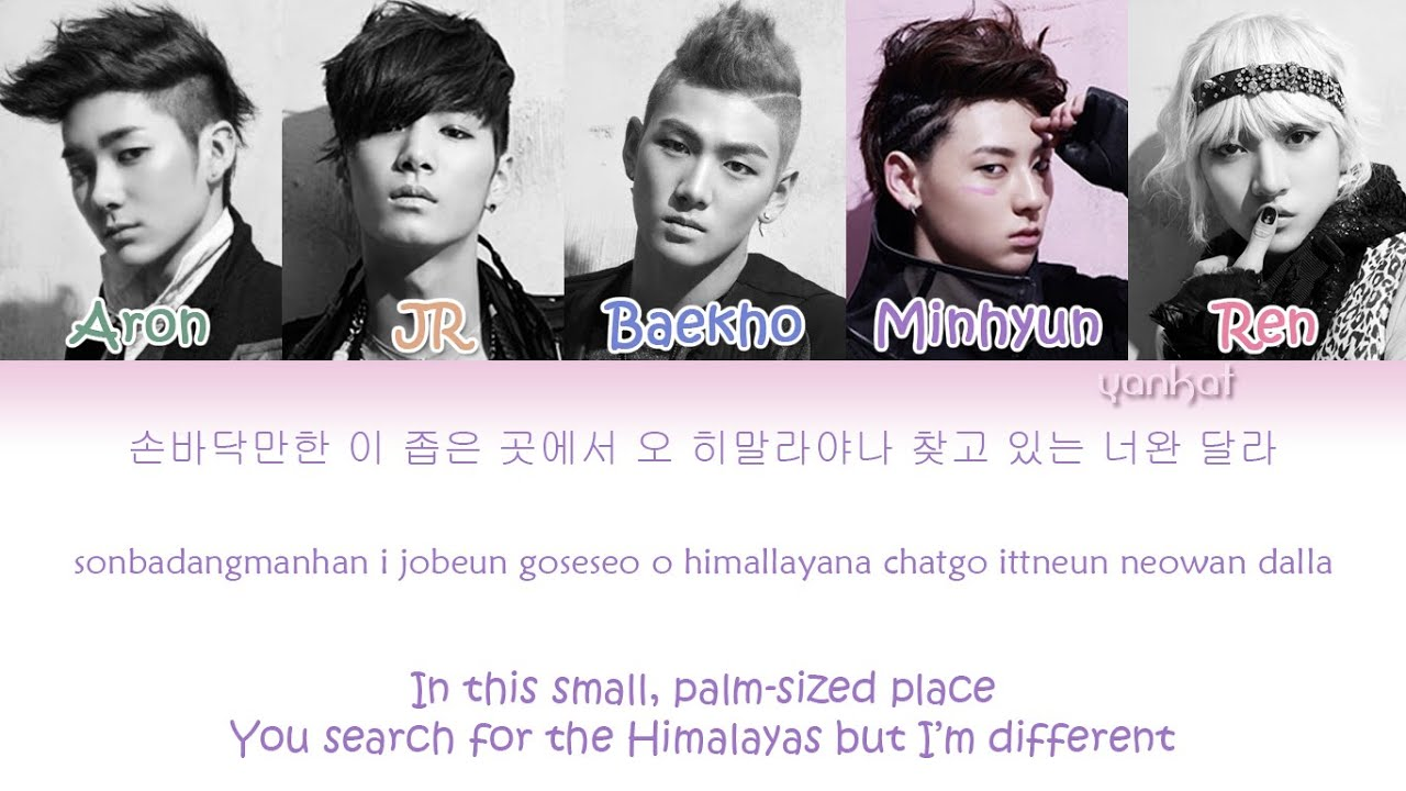 Face Nuest Color Coded Hanromeng Lyrics Youtube