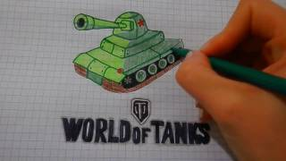 WORLD of TANKS /  Как Нарисовать Танк # 58 / World of Tanks/ How to Draw a Tank