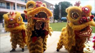 SAMBUTAN TAHUN BAHARU CINA SJK(C) CHUNG HWA SIPITANG 2017