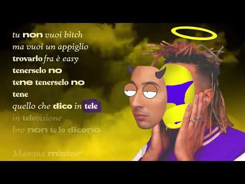 Ghali - Marymango Feat. Tha Supreme (Lyrics Video)