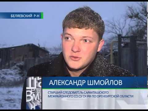 Портал Правительства Оренбургской области Органы местного