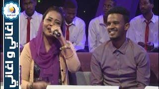حسين الصادق ومكارم بشير - انا لي حبيب شاغل بالي - أغاني وأغاني رمضان 2016