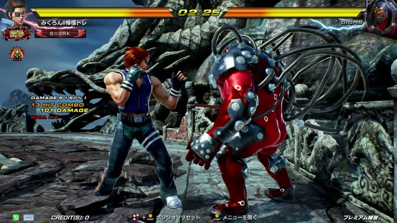 Hwoarang Combo Thread Tekken Zaibatsu Forums