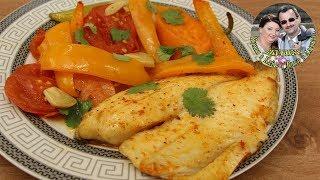 Филе Рыбы с овощами запеченное в духовке. Быстрое, полезное и вкусное блюдо. От кухня в Кайф.