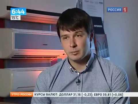 Купить сплит систему по доступным ценам с доставкой и установкой в москве. Продажа настенных кондиционеров сплит систем в интернет магазине.