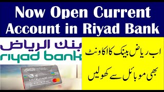 How To Open Online Account Bank Al Riyad And Get Atm Card Free 10 Mints Procedure only