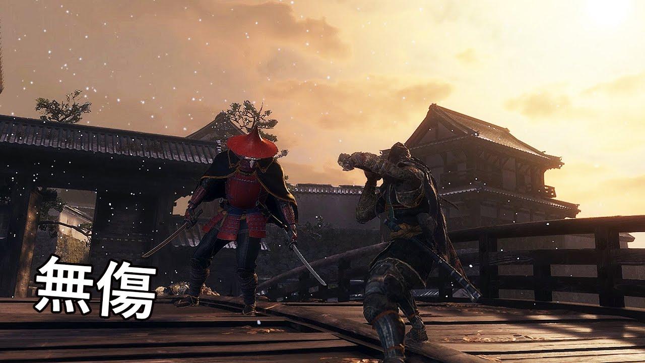 隻狼 - 赤備刀客 無傷 第八輪(完美格檔/困難鐘鬼)|Sekiro - Red Guard  NG+7 ( Parry Only/No Damage/Hard/Demon Bell)