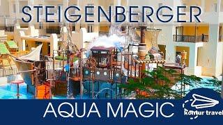 ЕГИПЕТ 2021 ХУРГАДА STEIGENBERGER AQUA MAGIC ПИРАТСКИЙ КОРАБЛЬ в отеле Обзор ЗАВТРАКа