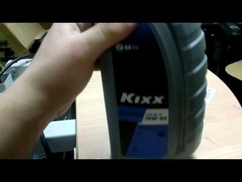Масло трансмиссионное KIXX 75w85