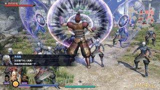 無雙大蛇3/Warriors Orochi 4 孫悟空【魔王・遠呂智】混沌難度 Pandemonium Difficulty (PC Steam 1440p 60fps)
