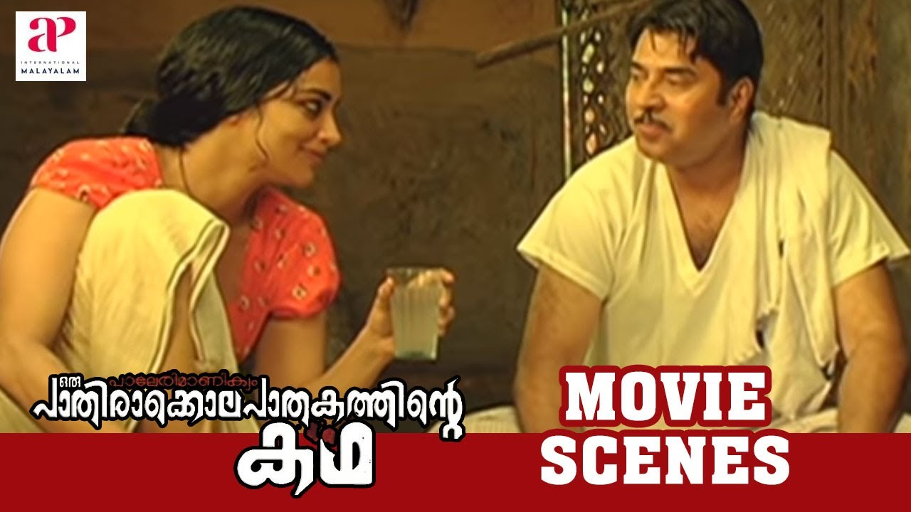 Download Paleri Manikyam Movie Scenes | Mammootty arrange for Mythili and Sreejith's marriage | Siddique