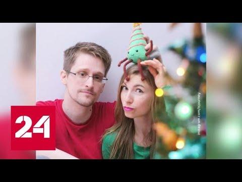 Сноуден рассказал о разрушении стереотипов - Россия 24