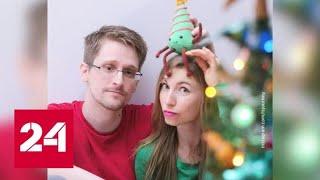 Смотреть видео Сноуден рассказал о разрушении стереотипов - Россия 24 онлайн
