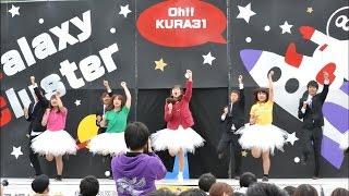 10月31日から11月1日までの2日間、常三島祭、蔵本祭を開催しました。 ...