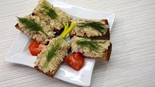 Фаршмак по фирменному Одесскому рецепту с гренками