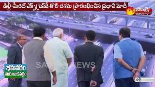 PM Modi inaugurates Indias first smart and green highway  Sakshi TV