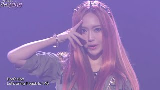 Gambar cover Girls' Generation - I got a Boy, 소녀시대 - 아이 갓 어 보이, Romantic Fantasy 20130101