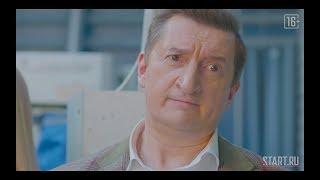«Гранд». Новые серии 30 августа на START.ru