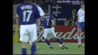 「日本 × ロシア」2002年W杯ハイライト