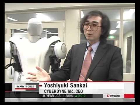 Cyberdyne Power Suit