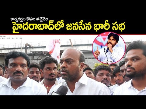 Janasena Telangana Sabha Next Month says Mahender Reddy | Telugu Popular TV