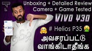 Vivo Y30 Unboxing - Detailed Review, Camera Quality & Game Test   Tamil (தமிழ்) Quarantine edition