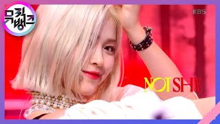 Download lagu Not Shy - ITZY [뮤직뱅크/Music Bank] 20200821
