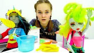 Мультики для девочек - Ужин для Монстер Хай - игры для девочек