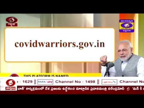 ???? DD News Andhra 7 PM Live News Bulletin 26-04-2020