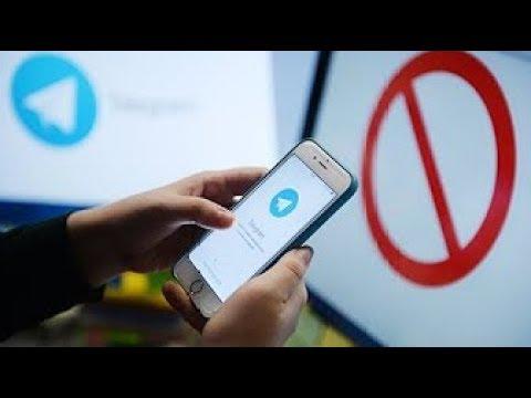 Смотреть Почему закрывают телеграм  Почему блокируют телеграмм  Что с телеграмм сегодня онлайн