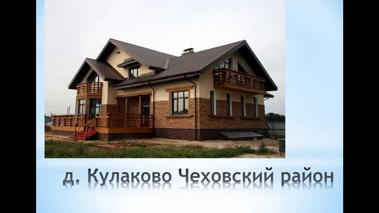 Продажа трехкомнатной квартиры в Чехове. Улучшенная планировка .