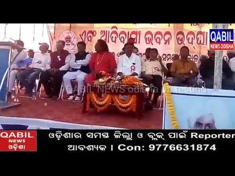 Birsha Munda Jayanti abang.......